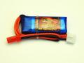 DINOGY ダイノジー リポバッテリー 7.4V300mAh 65C JST (LC-2S300H) FPVレーサーに最適
