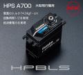 FUTABA HPS-A700サーボ(大型飛行機用)