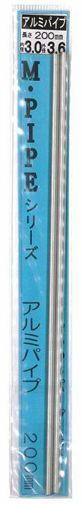 テトラ アルミパイプ 3.0x3.6x200mm (2本入り)