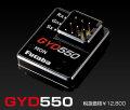 GYD550
