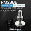 デュアルスカイ PM28BE (Xmotor 35EAシリーズ用)スペアプロペラアダプター