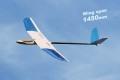 PILOT 小型モーターグライダー オレガノ2 ブルーベーシック ARF 11321 (1.45m)