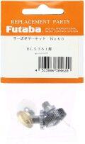 FUTABA サーボギヤーセットNO60 BLS371SV・351用 BS3349