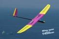 PILOT 小型モーターグライダー オレガノ2 黄色 ベーシック ARF 11241 (1.45m)