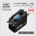 FUTABA HPS-AA700サーボ(大型飛行機エルロン推奨)00107268-3
