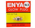 ENYA グロープラグ No.5 EP00105