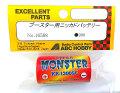 ABCホビー ブースター用ニッカドバッテリー 16588