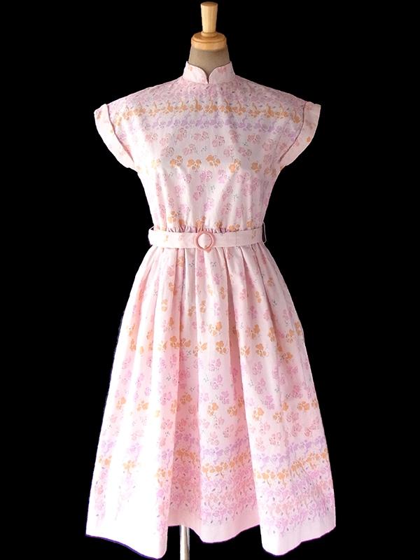 ヨーロッパ古着 60年代製 ピンク X 淡いオレンジ・パープル 小花柄 ベルト付き スタンドカラー ワンピース 17CC004