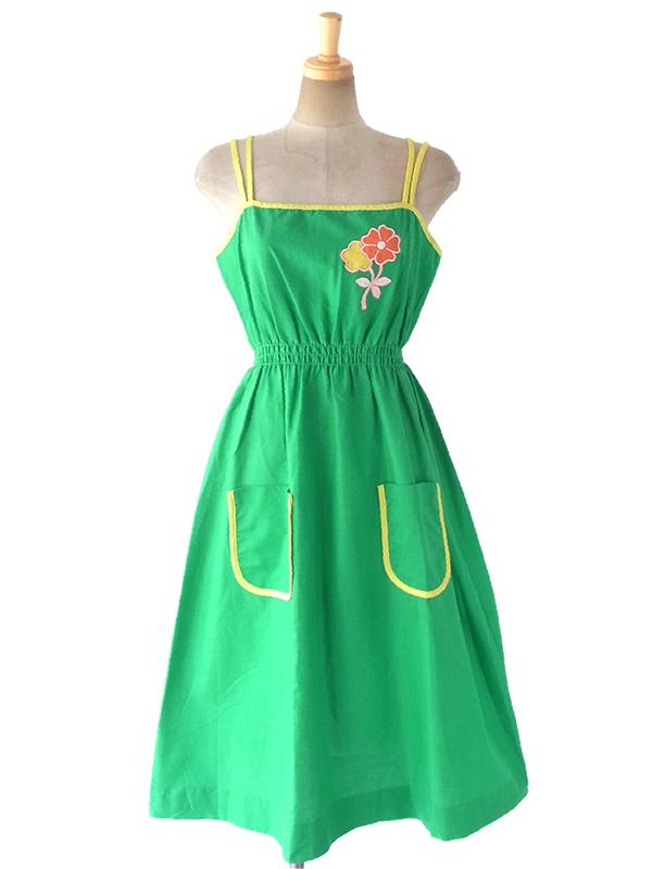 ヨーロッパ古着 フランス買い付け 60年代製 グリーン X イエロー 花柄アップリケ・ポケット付き ストラップ ワンピース 17FC221