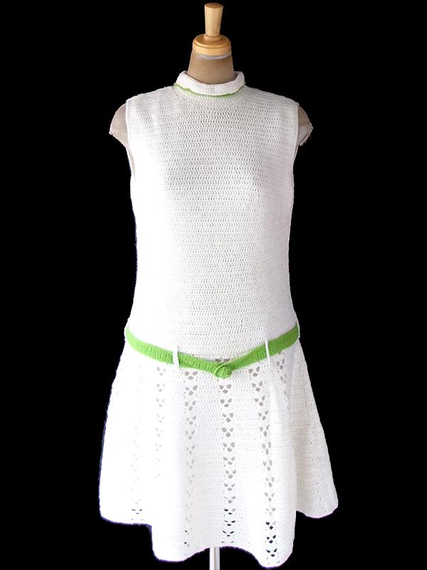 ヨーロッパ古着 フランス買付 60年代製 ホワイト X ライムグリーン 共布ベルト付き ウールニット ワンピース 19FC406