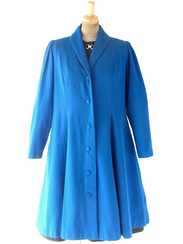 ヨーロッパ古着 フランス買い付け 60年代製 ロイヤルブルー 美麗シルエット ヴィンテージ コート 19FC521