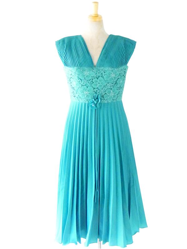 ヨーロッパ古着 フランス買い付け 60年代製 ターコイズブルー花柄レース 花コサージュ ヴィンテージ プリーツドレス