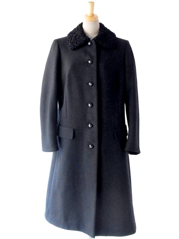 ヨーロッパ古着 フランス買い付け 60年代製 ブラック X ボア襟 エレガントライン ヴィンテージ ウール コート: 13FC818
