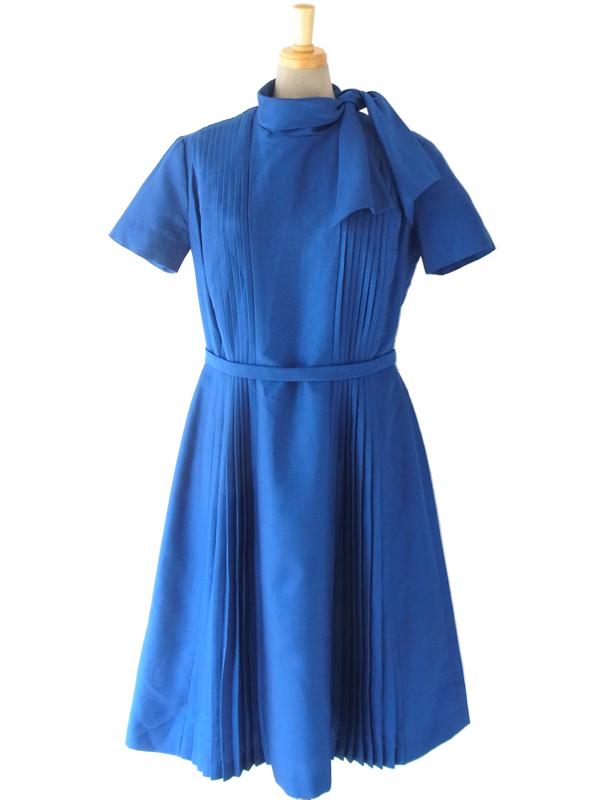 ヨーロッパ古着 ロンドン買い付け 60年代製 ロイヤルブルー X スカーフカラー プリーツ ワンピース 15BS209