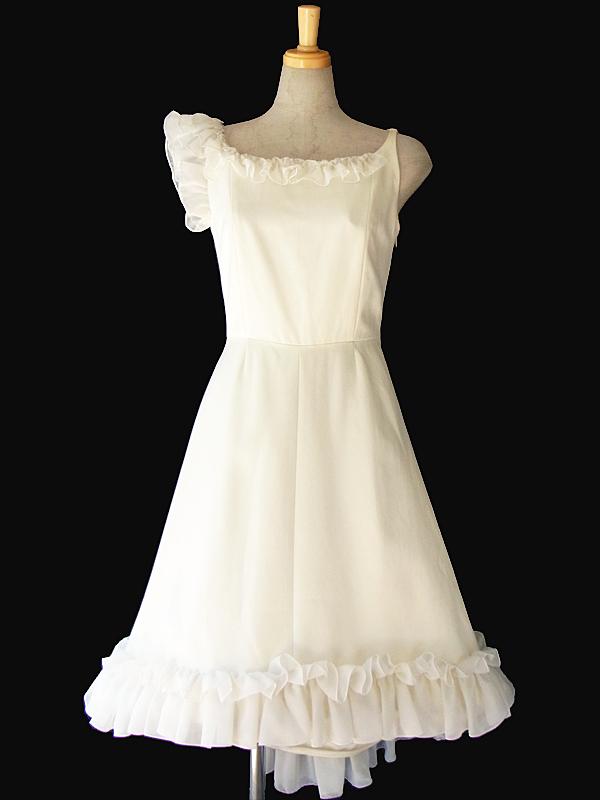 お呼ばれやパーティーにオススメ オフホワイト X たっぷりギャザーフリル ヴィンテージ ドレス 15OD013