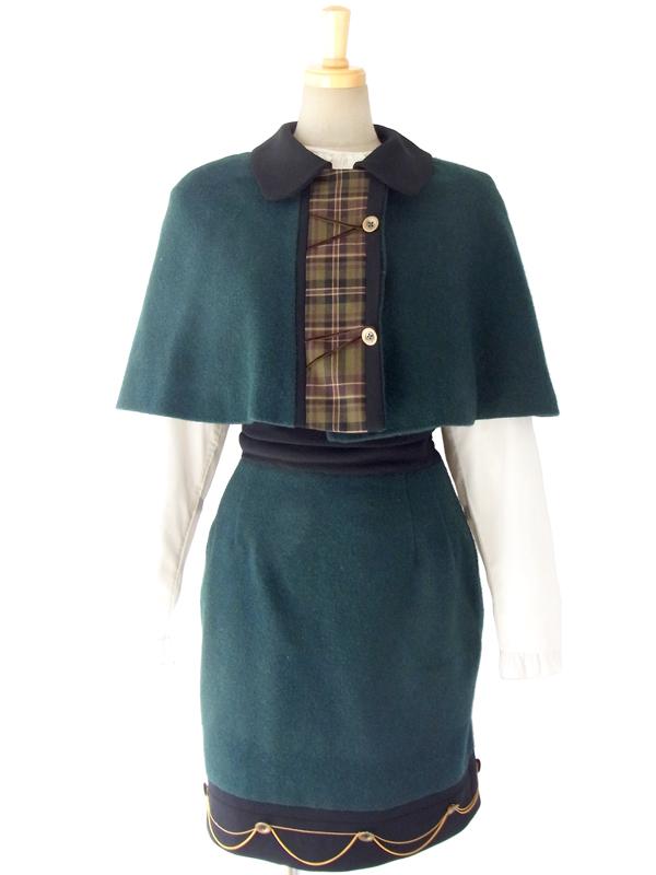 デッドストック 美しい濃厚なグリーン ウール ケープ X スカート セットアップ 15OD402