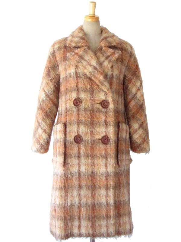 ロンドン買い付け 70年代製 ベージュ・オレンジ・ブラウン 毛足の長いふんわりウール コート 15OD404