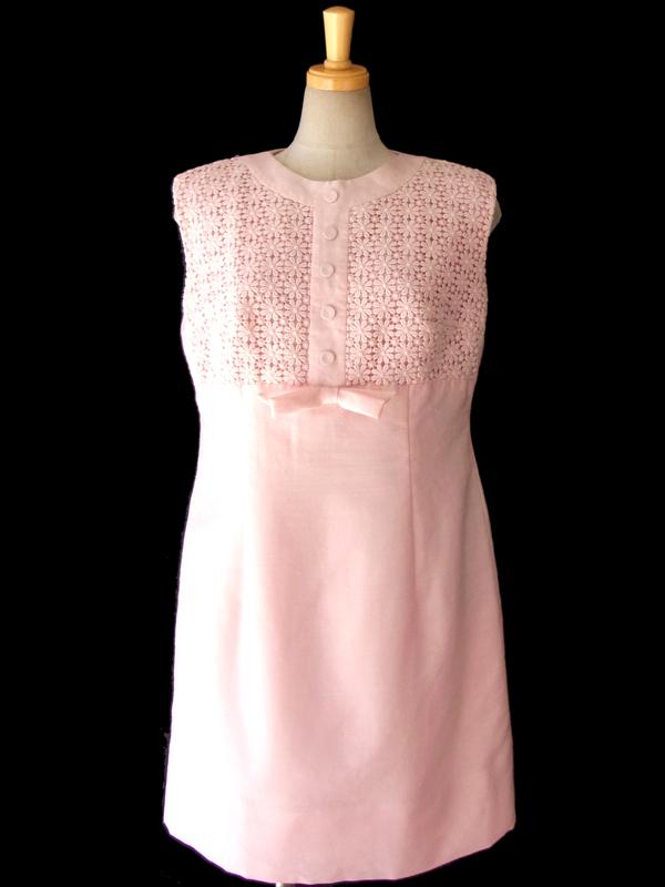 ヨーロッパ古着 ロンドン買い付け 60年代製 上品ピンク マーガレット柄 カットレース リボン付き ヴィンテージ ワンピース 15OM014