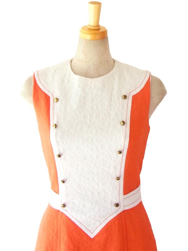 ヨーロッパ古着 ロンドン買い付け 60年代製 オレンジ X ホワイト生地切替 レトロデザイン モッズ ワンピース 15OM103