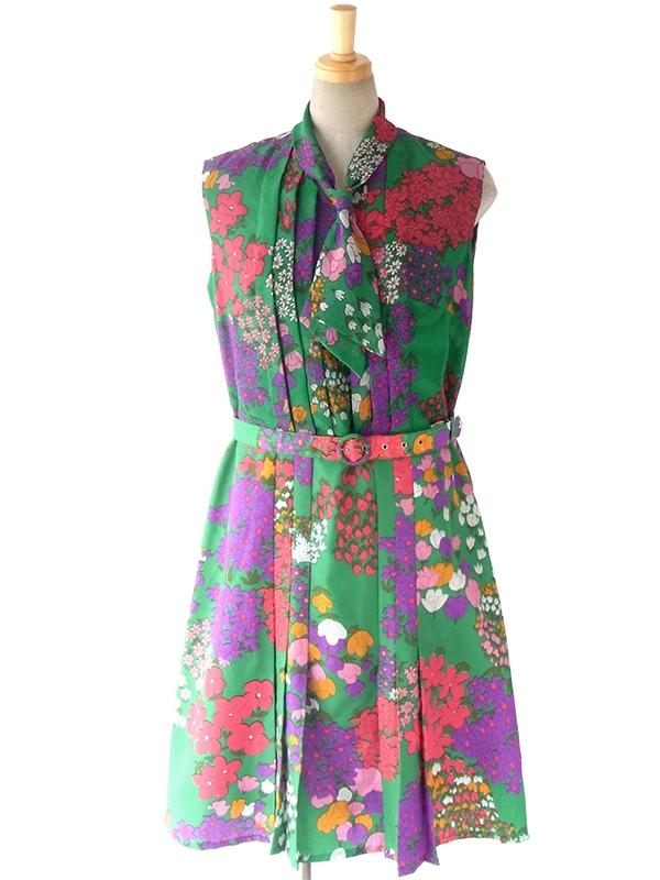 ヨーロッパ古着 ロンドン買い付け 60年代製 グリーン X カラフル花柄 スカーフタイ ベルト付き ワンピース 16OM305