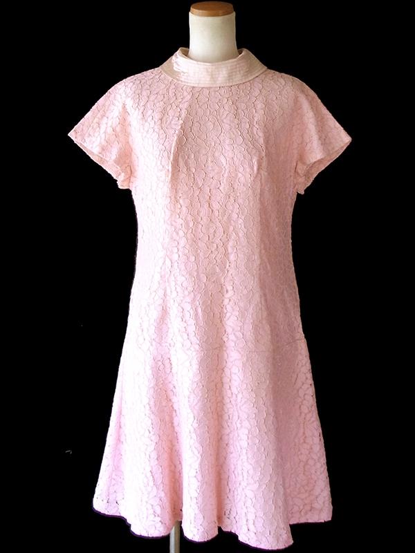ヨーロッパ古着 ロンドン買い付け 60年代製 ペールピンク X 総コードレース ヴィンテージ ドレス 16OM527