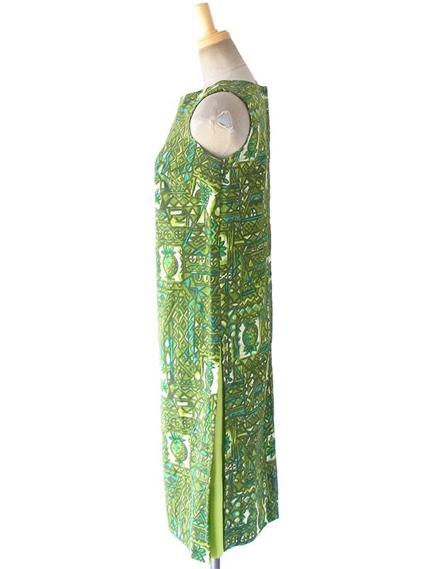 50年代ハワイ製 Royal Hawaiian グリーン パイナップル柄 X サイドブリーツ ヴィンテージ ワンピース 17CC007