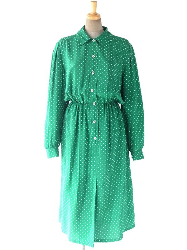 ヨーロッパ古着 ロンドン買い付け 60年代製 光沢のあるグリーン X ホワイト 水玉 ヴィンテージ シルク ワンピース 17FC109