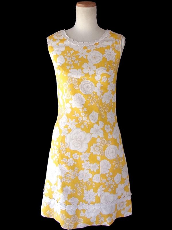 ヨーロッパ古着 フランス買い付け 60年代製 イエロー X ホワイト 花柄プリント テープ装飾 レトロ ワンピース 17OM214