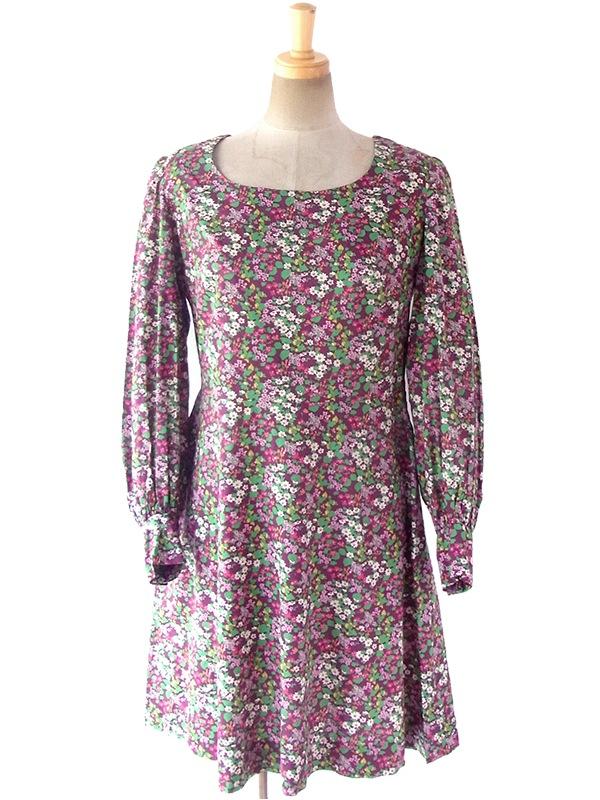 ヨーロッパ古着 フランス買い付け 60年代製 パープル X カラフルな花柄プリント 袖口絞り ワンピース 17FC217