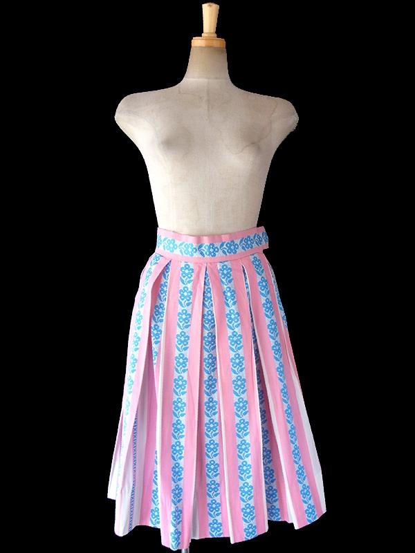 ヨーロッパ古着 フランス買い付け 60年代製 ピンク X 水色・ホワイト 花柄刺繍 インバーテッドプリーツ スカート 17FC229