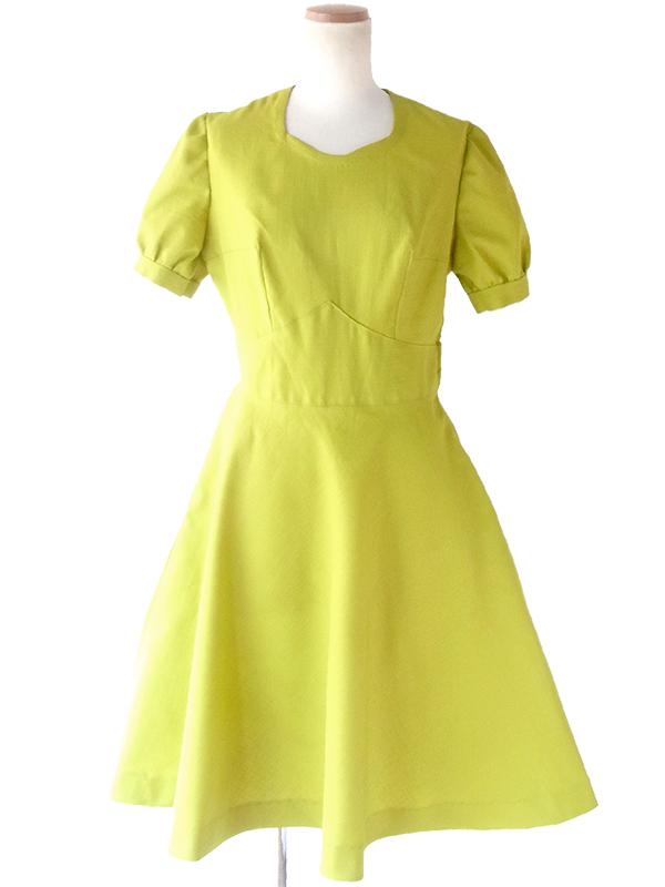 ヨーロッパ古着 ロンドン買い付け 60年代製 黄緑色 X 美麗シルエット パフスリーブ フレア ドレス 17OM127