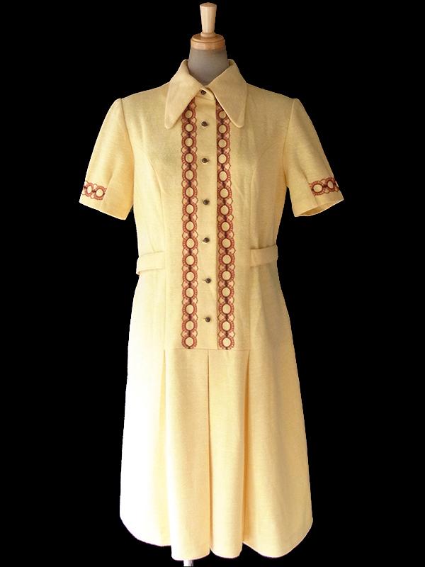 ヨーロッパ古着 ロンドン買い付け 60年代製 イエロ- X ブラウン レトロ柄刺繍 ウール ワンピース 17OM701
