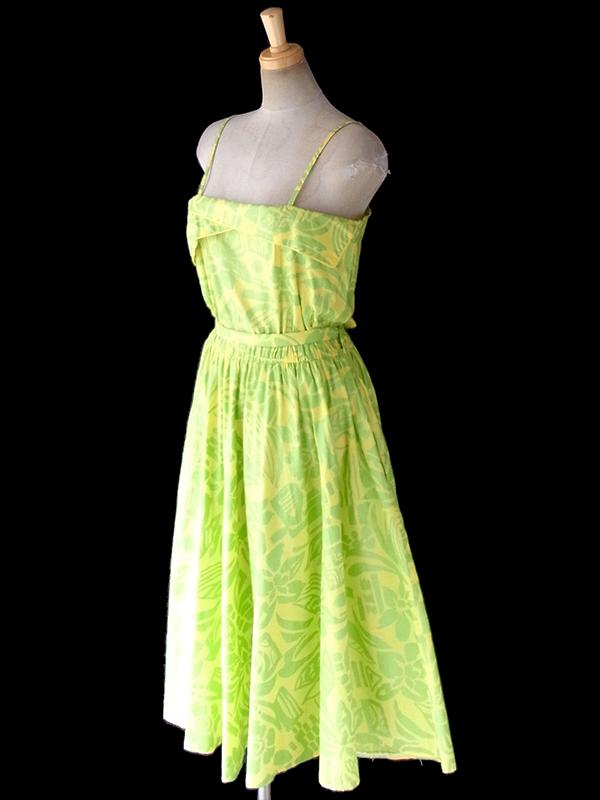 ヨーロッパ古着 ロンドン買い付け イエロー X 光沢のあるグリーンの花柄 共布ベルト付き ストラップ ワンピース 18BS022