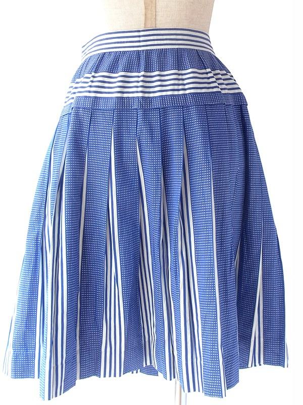 ヨーロッパ古着 フランス買い付け 60年代製 ブルー X ホワイト スクエア型・ストライプ ボックスプリーツ スカート 18FC119