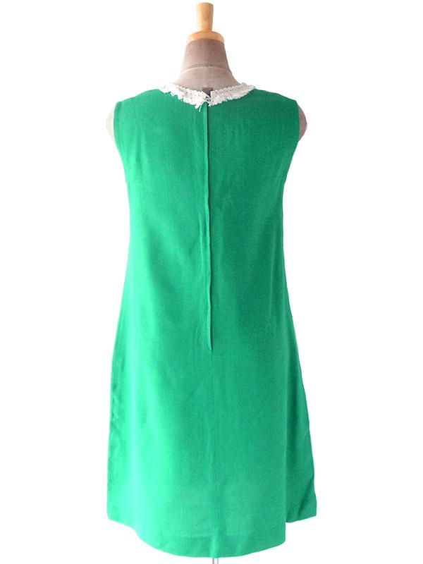 ヨーロッパ古着 フランス買い付け 60年代製 グリーン X ホワイト フリンジ付きコード刺繍襟 ヴィンテージ ワンピース 19FC006