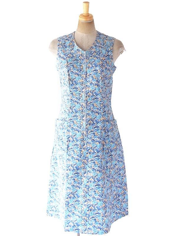 ヨーロッパ古着 フランス買い付け 60年代製 ブルーを基調とした花柄 X 水色パイピング ポケット付き フロントジップ ワンピース 19FC207
