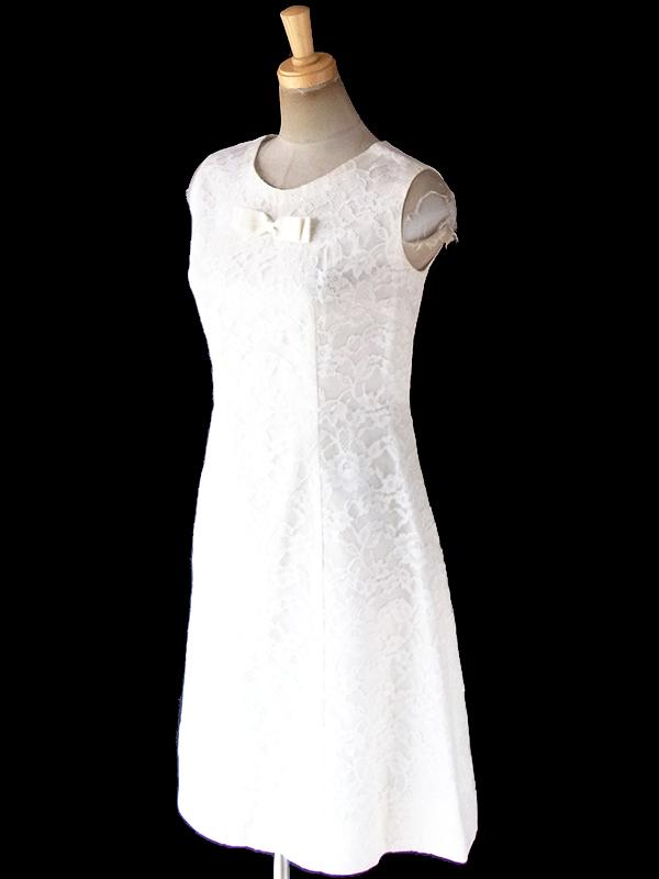 ヨーロッパ古着 フランス買い付け 70年代製 アイボリー 花柄総レース X リボン ヴィンテージ ドレス 19FC214