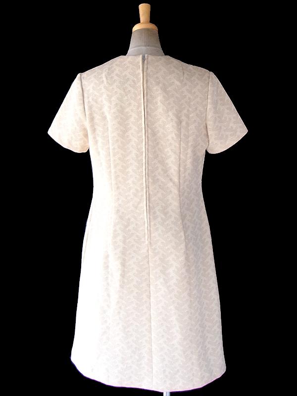 ヨーロッパ古着 ロンドン買い付け 70年代製 ベージュ X ゴールドラメ レトロ柄織り シームデザイン ワンピース 19OM103