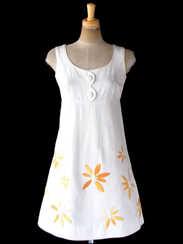 ヨーロッパ古着 フランス買い付け 60年代製 ホワイト X ゴールド・オレンジ 花柄刺繍 くるみボタン ワンピース 20FC218