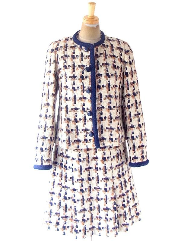 フランス買い付け 60年代製 アイボリー X ブルー・オレンジ チェック柄 ツイード ウール ジャケット スカート セットアップ 20FC700