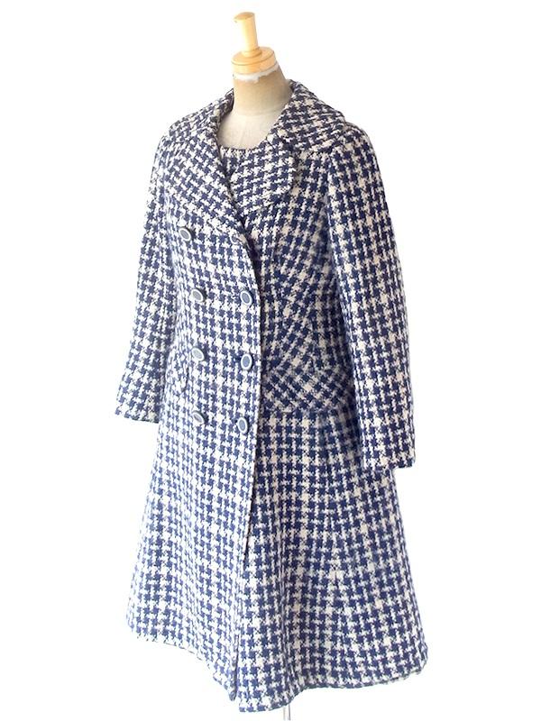 フランス買い付け 60年代製 ネイビー X アイボリー ブラックチェック 厚手ツイード コート・ドレス セットアップ 20FC721