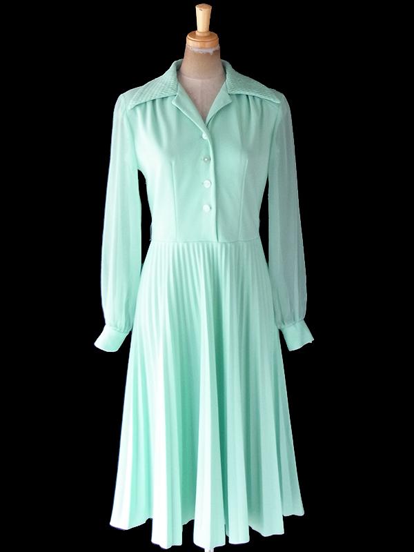 ヨーロッパ古着 ロンドン買い付け 60年代製 ミントグリーン X アンブレラプリーツ ヴィンテージ ワンピース 20OM206
