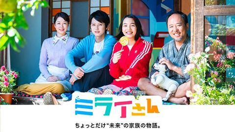 女優のんさん4年ぶり主演ドラマ『ミライさん』に 当店、中野古着屋LITTLE BIRDが衣装協力を行いました!