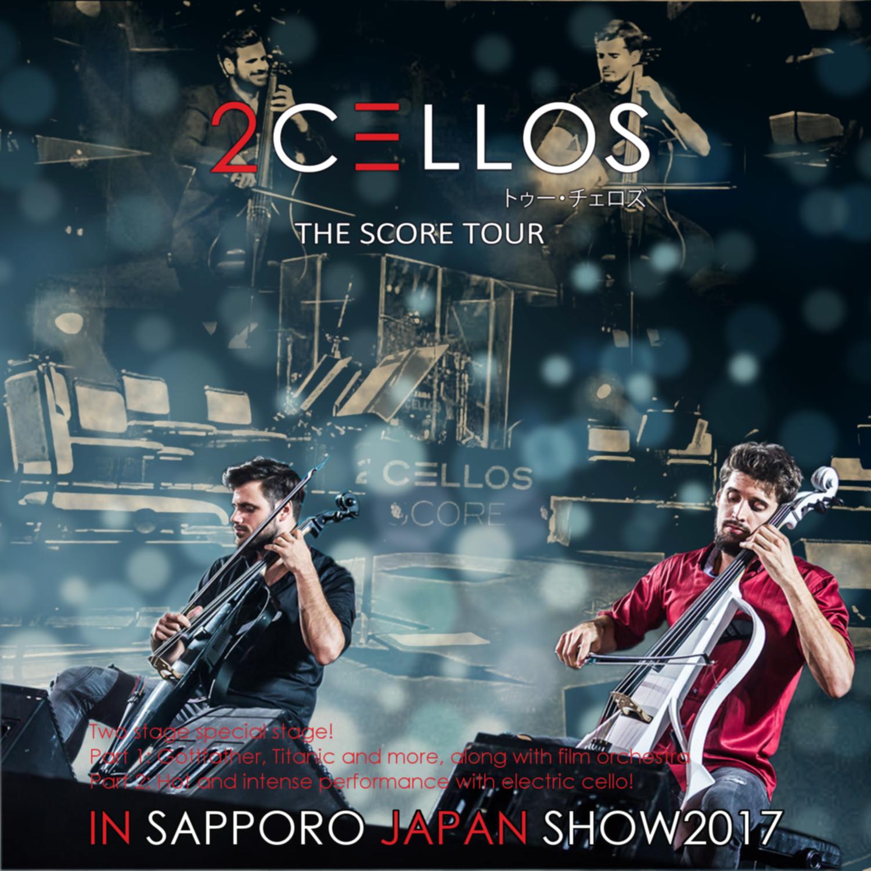 コレクターズCD 2CELLOS 2017年日本公演