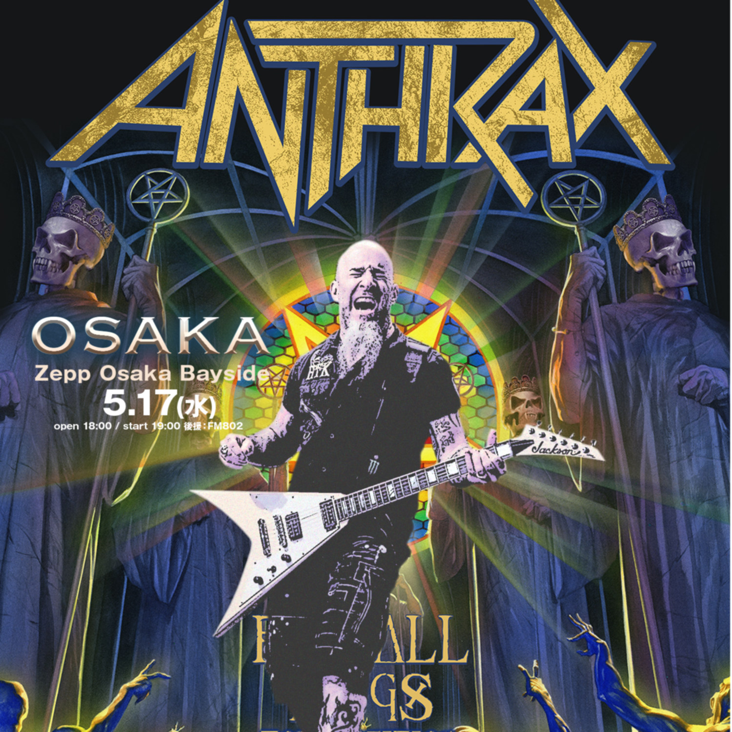 コレクターズCD Anthrax 2017年日本公演