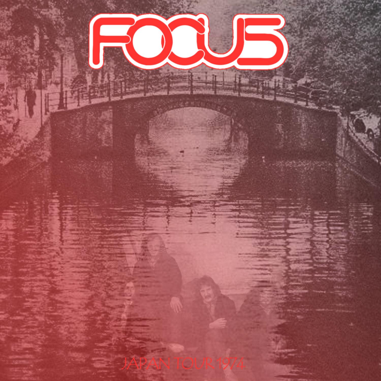 コレクターズCD フォーカス 1974年日本公演
