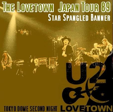 コレクターズCD U2 (U2 1989年日本公演 東京2日目)89.11.26 東京ドーム