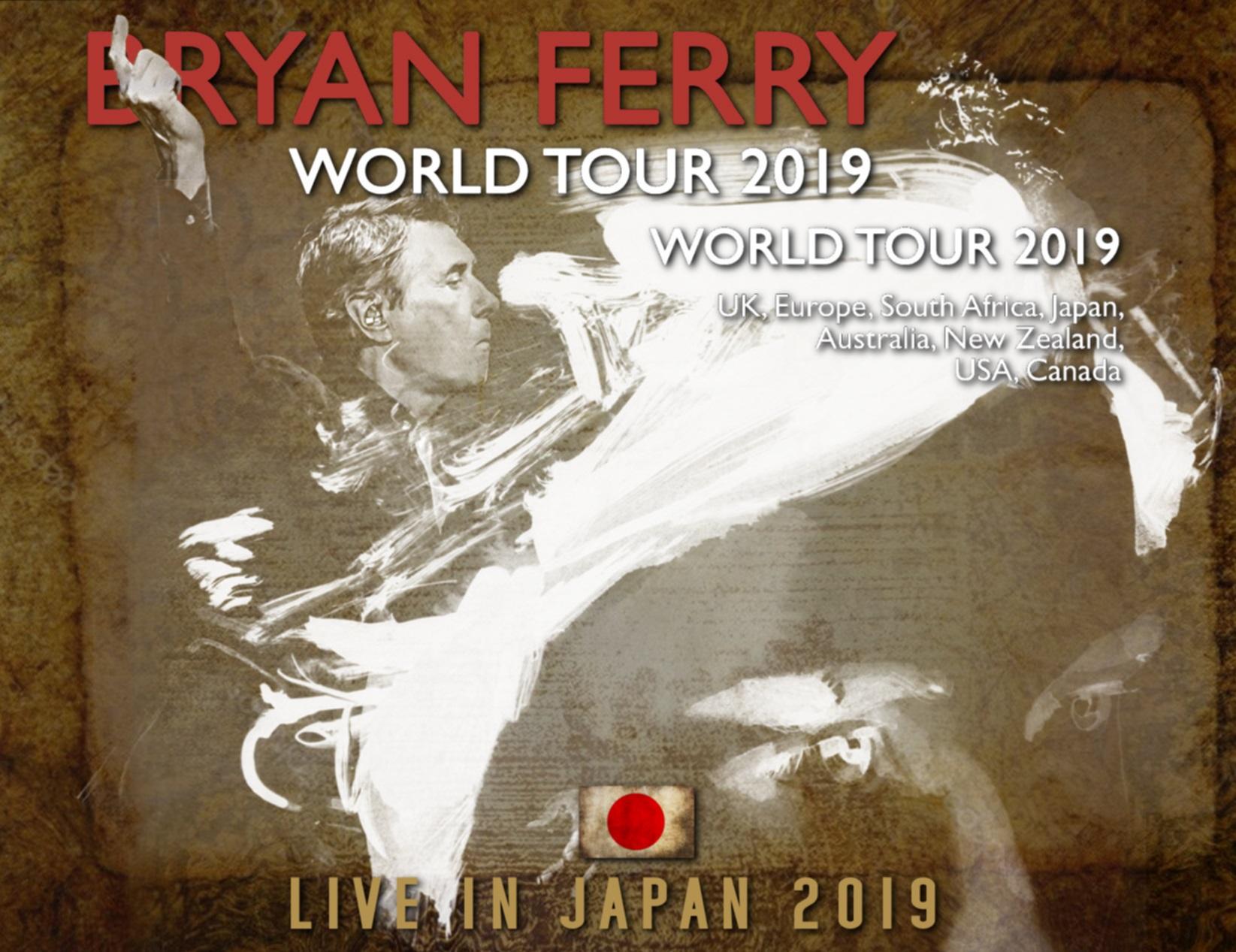 コレクターズCD Bryan Ferry - Japan Tour 2019 Complete