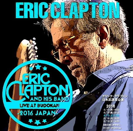 コレクターズCD エリッククラプトン 2016年日本公演