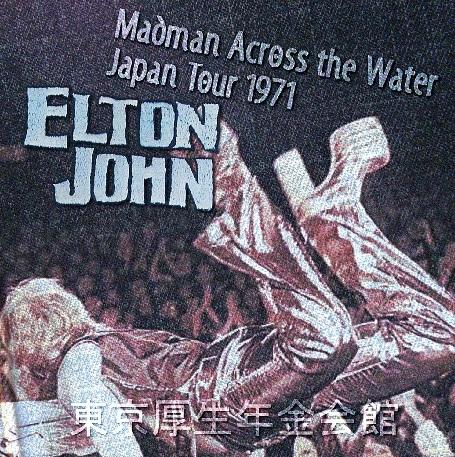 コレクターズCD エルトンジョン1971年日本公演